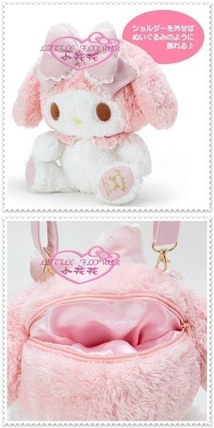 小花花日本精品♥Hello Kitty 美樂蒂玩偶後背包 絨毛娃娃造型背包 粉色 10022900