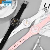 兒童手錶—兒童手錶女孩韓版簡約石英錶中小學生考試手錶防水男孩電子錶 草莓妞妞