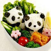 Qmishop 熊貓仔仔飯團模 可愛熊貓寶寶飯糰壓模 模具組【QJ1747】