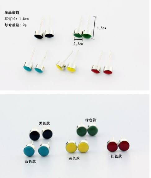 [協貿國際] 韓版時尚五彩小巧耳釘復古鍍銀耳釘 (15個價)