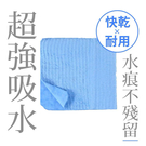T-FENCE 防御工事 水魔布速乾吸水巾 一入 黑/藍 兩色可選 汽機車百貨-黑色【小紅帽美妝】