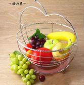 創意水果籃客廳裝飾果盤瀝水籃水果收納籃搖擺不銹鋼色糖果盤子【櫻花本鋪】