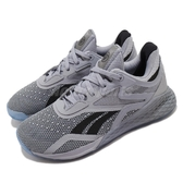 Reebok 訓練鞋 Nano X Hero 灰 黑 女鞋 多功能 運動鞋 CrossFit專用 【ACS】 FX7951