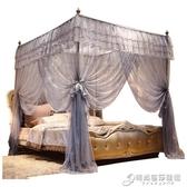 蚊帳 南極人蚊帳家用公主風1.5m1.8m支架2米床防蚊落地紋賬2.0x2.2桿 時尚芭莎WD