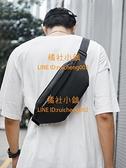 胸包男運動腰包機能包包多功能小背包時尚休閒單肩斜挎包【橘社小鎮】