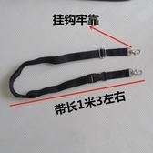 擴音器腰帶小蜜蜂擴音器掛繩卡扣式背帶通用帶子可調長短加厚加寬