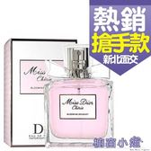 Miss Dior Blooming Bouquet 花漾迪奧 女性淡香水 100ML