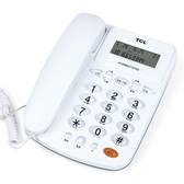 電話機213電話機座機家用辦公室免電池來電顯示有線單機免提來電顯示 免運