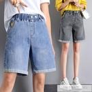 鬆緊腰牛仔短褲女彈力高腰闊腿5分寬鬆顯瘦...