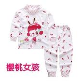 超低折扣NG商品~長袖套裝 棉質嬰兒內衣套裝 家居休閒套裝  童裝 HY10604 好娃娃