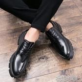 男士繫糕鞋鱷魚紋休閒鞋增高10CM皮鞋隱形內增高8CM厚底高跟男鞋 花樣年華
