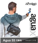 ◎相機專家◎ MIGGO 米狗 Agua 55 行動包 側背包 防水相機包 阿瓜 MW AG-GOP BB 55 公司貨