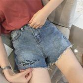 春夏女裝韓版寬鬆個性字母毛邊高腰闊腿褲牛仔褲短褲褲顯瘦潮【小梨雜貨鋪】