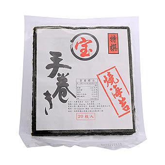 綠源寶~丸寶燒海苔20枚/包