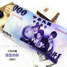☆小時候創意屋☆ 正版授權 新台幣 千元...