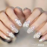 簡約小花銀色閃粉法式圓頭假指甲成品貼片甲片 新娘美甲 背膠款 溫暖享家