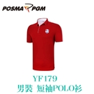 POSMA PGM 男裝 短袖 POLO衫 翻領 休閒 透氣 網布 吸濕 排汗 紅 YF179