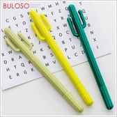 《不囉唆》仙人掌造型0.5mm黑色中性筆 造型筆/辦公/文具/開會(可挑色/款)【A426179】