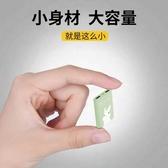 行動電源 便攜超薄小巧型迷你大容量10000毫安可愛超萌快充閃充蘋果小米華為手機通用