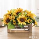 向日葵花太陽花仿真花唯美清新仿真裝飾布花擺放客廳擺件黃色桌花 LJ446【極致男人】