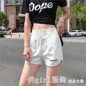 休閒短褲 白色短褲女夏寬鬆純棉薄款高腰2021新款外穿韓版百搭休閒運動熱褲 618購物節