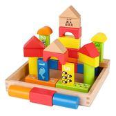 嬰兒童積木益智力玩具木質可啃咬0-1-2一3周歲半男寶寶女孩子早教 WY【全館89折低價促銷】
