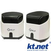 [富廉網] Kt.net  Q1 白色 生活二件式 USB喇叭