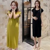 漂亮小媽咪 修身洋裝 【D9816】冰絲針織 顯瘦 無肩線 質感 洋裝 孕婦洋裝 純色 孕婦裝