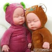 仿真娃娃 仿真嬰兒睡眠娃娃軟膠安撫陪睡洋娃娃毛絨兒童布娃娃玩具節日禮物DF 瑪麗蘇
