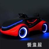 四輪兒童汽車 搖擺寶寶嬰兒可坐人充電玩具車小孩電動汽車 BT11230『優童屋』