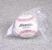 「野球魂中壢店」--「MIZUNO」MB380系列棒球(2OH-30380,1顆)