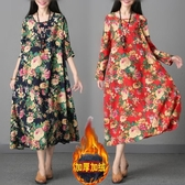 洋裝 新款民族風大碼女裝復古棉麻長袍加絨加厚長袖洋裝【免運】