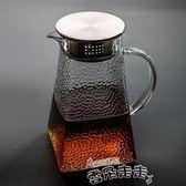 冷水壺玻璃耐高溫家用茶壺大容量涼水壺水杯防爆加厚白開水壺 雲朵走走