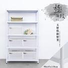收納架/置物架/層架  極致工藝90X45X150cm五層烤漆白鐵板收納層架  dayneeds