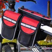 四合一子母包車前包 上管包 自行車包 山地車梁包騎行包「Top3c」