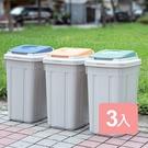特惠-《真心良品》草津分類42L附蓋垃圾...