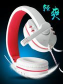 kanen/卡能 KM-790手機電腦通用耳麥有線台式游戲耳機頭戴式帶麥 雙11大促