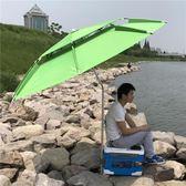 小魚兒釣魚傘2.2米萬向防雨戶外釣傘
