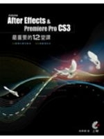 二手書博民逛書店《After Effects & Premiere Pro CS