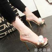 拖鞋 透明金銀色鉚釘高跟拖鞋12cm細跟時尚百搭高跟一字拖 綠光森林