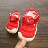 夏季新款寶寶鞋女0-1-2歲包頭嬰兒涼鞋不掉鞋6-12個月小童學步鞋