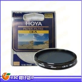 HOYA 濾鏡 WIDE DMC PRO 1D ND8 減光鏡片 廣角薄框 多層鍍膜 77mm 保護鏡 另有ND4