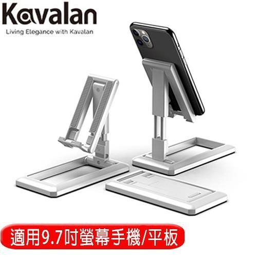 Kavalan手機/平板伸縮摺疊支架(白)
