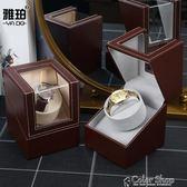 搖錶器雅珀機械手錶自動上鍊盒進口馬達搖錶器晃錶上弦器腕錶收納盒德國 color shop