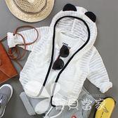兒童外套夏季女童男童寶寶防曬衣男夏1嬰兒空調服純棉透氣薄款3歲