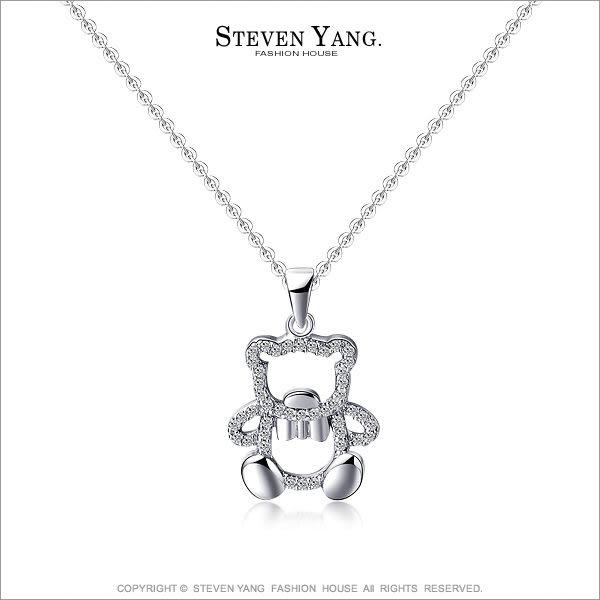 項鍊STEVEN YANG正白K飾「熊熊愛你」銀色款 甜美名媛風