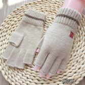克拉斯卡男女秋冬羊毛半指手套針織毛線觸屏露指寫字開車加厚保暖 街頭布衣