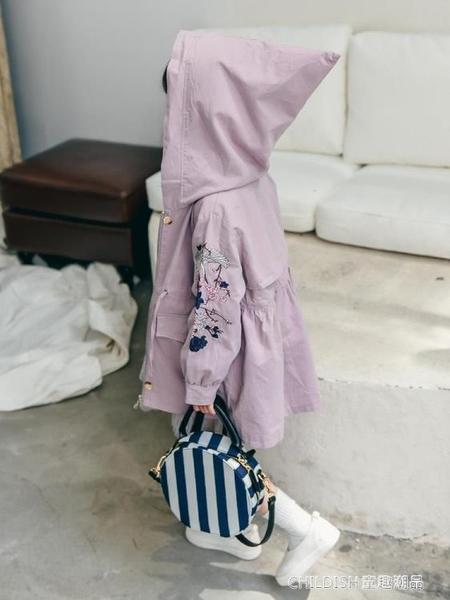 風衣外套 女童中長款風衣新款 兒童韓版洋氣外套3-5-8歲寶寶衣服潮 童趣潮品