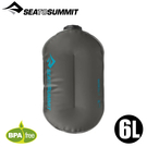 【Sea To Summit澳洲 標準儲水袋ST 6公升《灰》】STSAWATCELST/水壺/水瓶/登山野炊