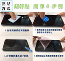 『手機螢幕-亮面保護貼』SAMSUNG S8 G950 5.8吋 保護膜